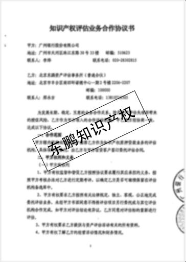 河南辉瑞生物医电技术有限公司