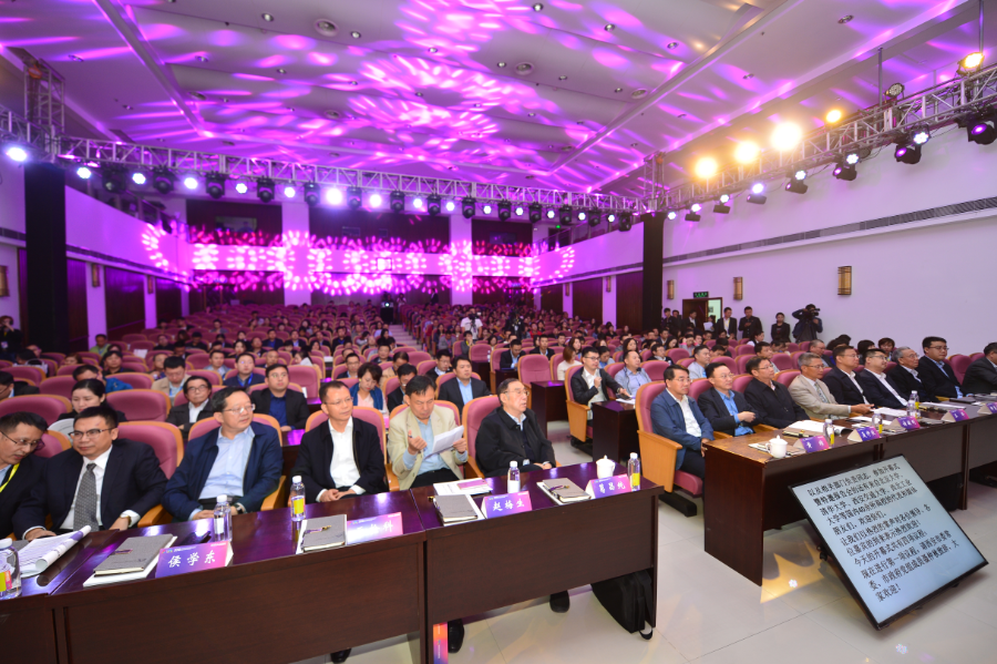 北京东鹏受邀参加西安知识产权创新峰会