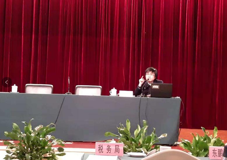 北京东鹏受邀参加昌平区中小企业知识产权金融培训会