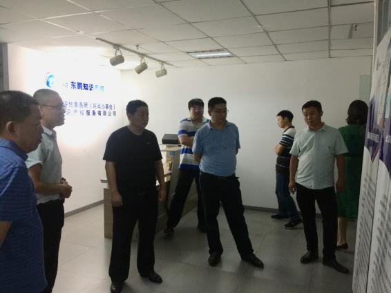 郑州市中小服务局一行到访北京东鹏河南分公司