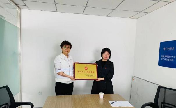 """河南东鹏喜获""""郑州市金水区三八红旗集体""""荣誉称号"""